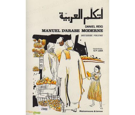 Manuel d'Arabe Moderne - Deuxième Volume