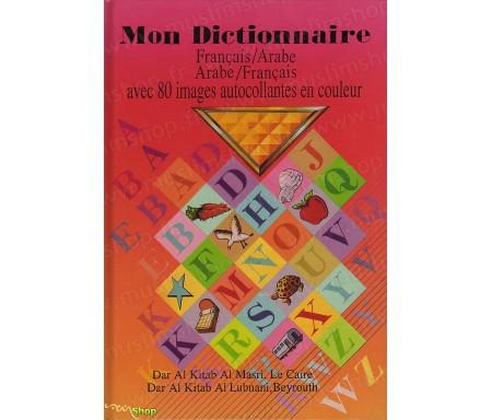 Mon dictionnaire arabe /français - français/arabe avec 80 images autocollantes en couleur