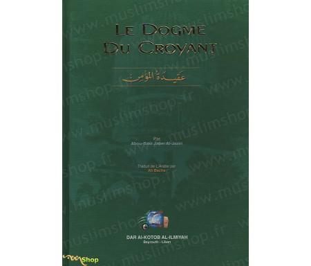 Le Dogme du Croyant