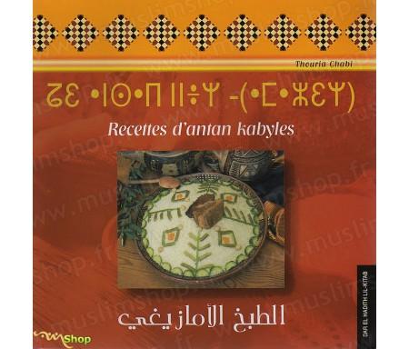 Recettes d'Antan Kabyles