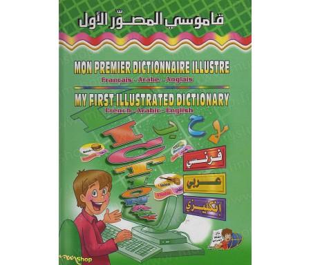 Mon premier dictionnaire illustré - Français, arabe, anglais