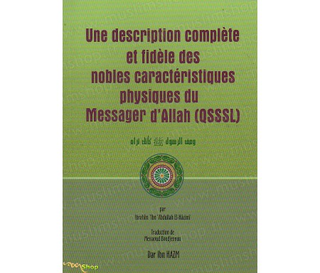 Une Description Complète et Fidèle du Physique du Messager