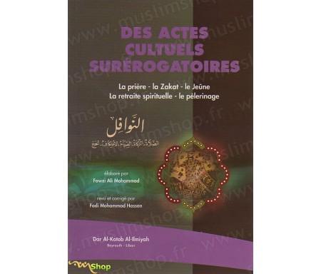 Des Actes Cultuels Surérogatoires : La prière - la Zakat- le jeûne- La retraite spirituelle- le pèlerinage