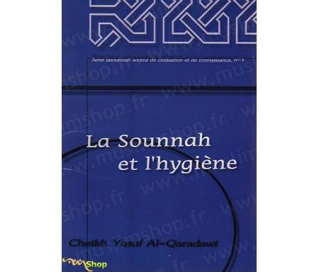 La Sounnah et l'Hygiène