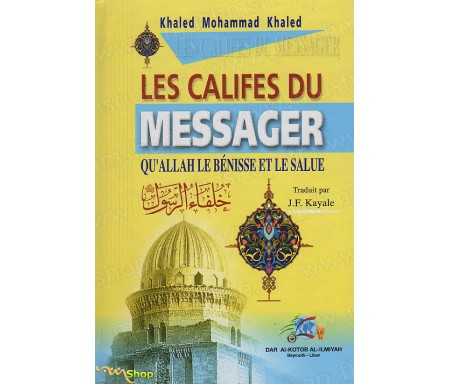Les Califes du Messager