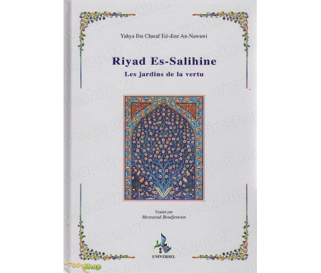 Riyad Es-Salihine (Les Jardins des Vertueux) avec les invocations en phonétique