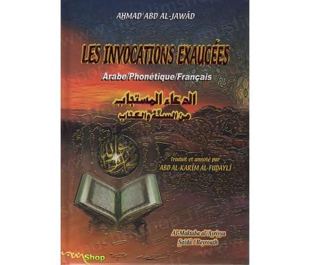 Les invocations exaucées en arabe, phonétique, français.