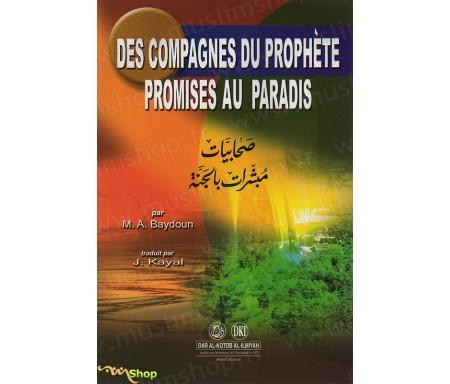 Des Compagnes du Prophète promises au Paradis