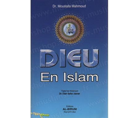 Dieu en Islam