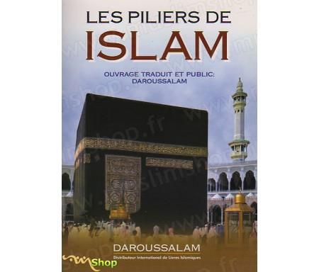 Les Piliers de l'Islam