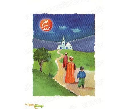 """Carte postale """"La Sunna"""""""