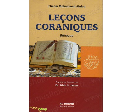 Leçons Coraniques Bilingue