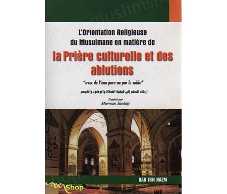 """L'Orientation religieuse du musulman en matière de la prière cultuelle et des ablutions. """"Avec de l'eau pure ou par le sable"""""""