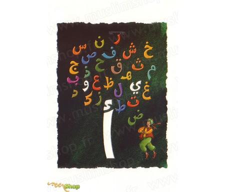 Carte postale : L'arbre de l'Alphabet arabe