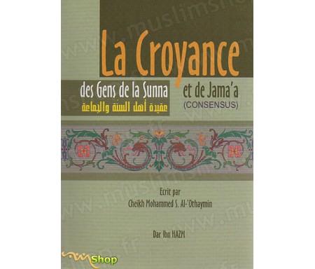 La Croyance des Gens de la Sunna et de Jama'a