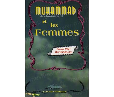 Muhammad et les Femmes