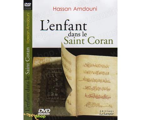 L'Enfant dans le Saint Coran