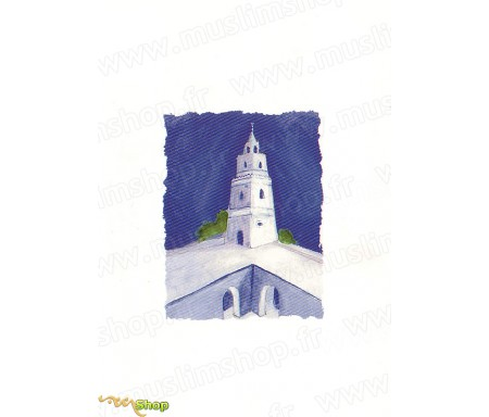 "Carte Postale ""Minaret"""