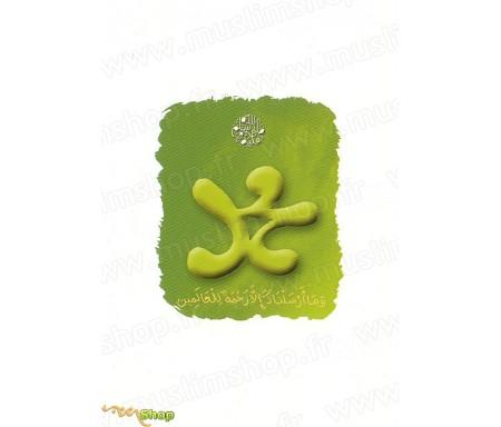Carte Postale Muhammed - S21-V107 - محمد