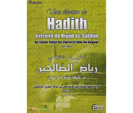 Une Sélection de Hadith extraite de Riyâd As-Salihîn - DVD