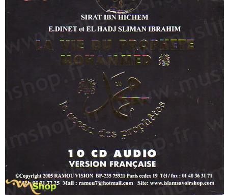 La Vie du Prophète Mohammed - Coffret 10 CD