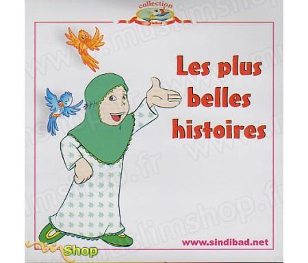 """Les plus belles histoires:- Les gens du fossé - La huppe et le Roi Salomon - Le Prophète Mohamed et l'animal céleste """"Al Bourak"""""""