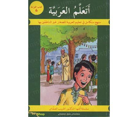 J'apprends l'arabe par les méthodes les plus modernes - Manuel de Lecture Volume 6