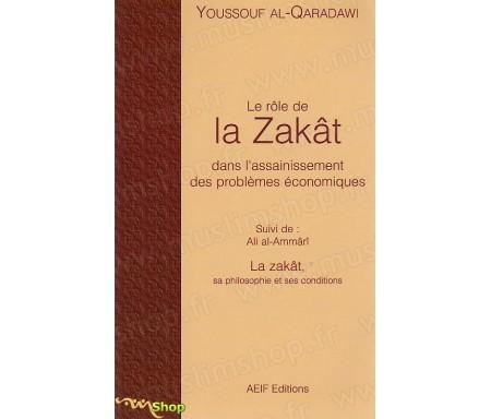 Le rôle de la zakat dans l'assainissement des problèmes économiques