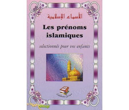 Les prénoms islamiques sélectionnés par vos enfants