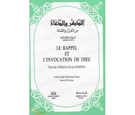 Le rappel et l'invocation de Dieu en islam tirés du Coran et de la Sounna