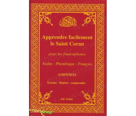 Apprendre Facilement le Saint Coran pour les Francophones - Chapitre Sabbih (livre)