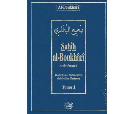 Sahîh Al-Boukhârî, Tome 1 (Arabe - Français)