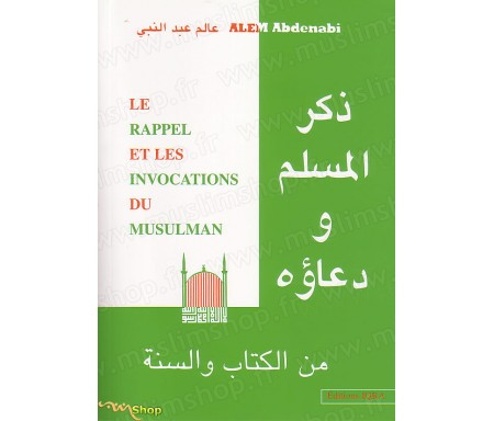 Le Rappel et les Invocations du Musulman