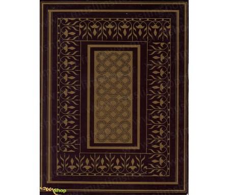Commentaire du Coran AL-TABARI (5 Volumes)
