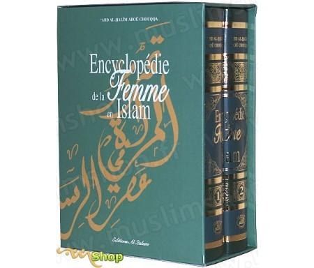 Encyclopédie de la Femme en Islam - 2 Volumes