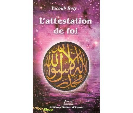 L'attestation de foi, Première bas de l'islam