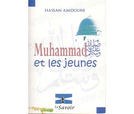 Muhammad et les Jeunes