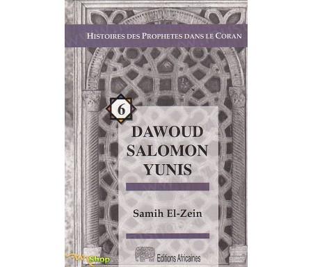 Dawoud - Salomon - Yunis
