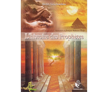 L'Histoire des Prophètes - Coffret 8 Cassettes