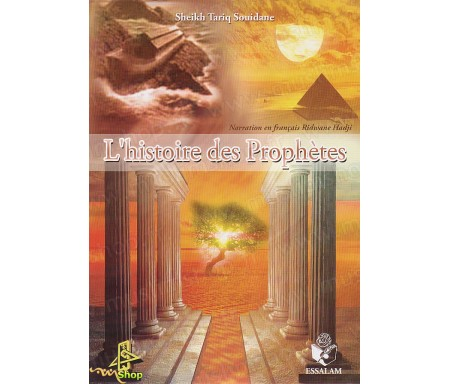 L'Histoire des Prophètes - Version cassette