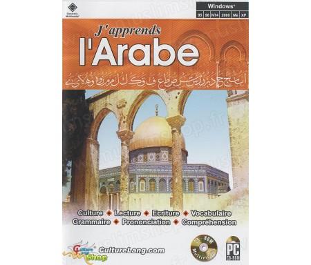 J'apprends l'Arabe