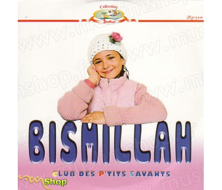 Single BismIllah - Club des Petits Savants
