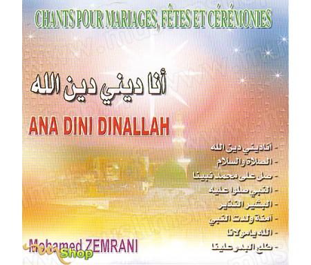 Chants pour Mariages - Ana Dini DinAllah
