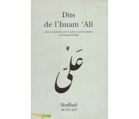 Dits de l'Imam 'ALi
