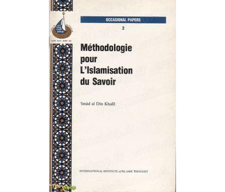 Méthodologie pour l'Islamisation du Savoir