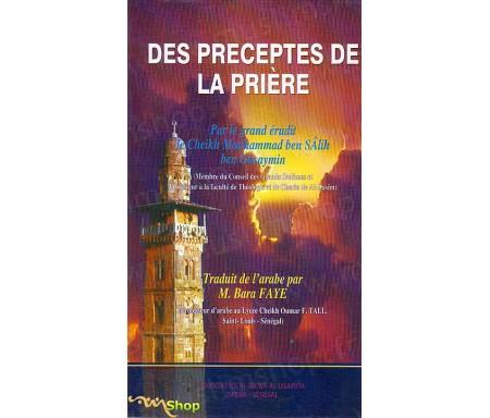 Des Préceptes de la Prière