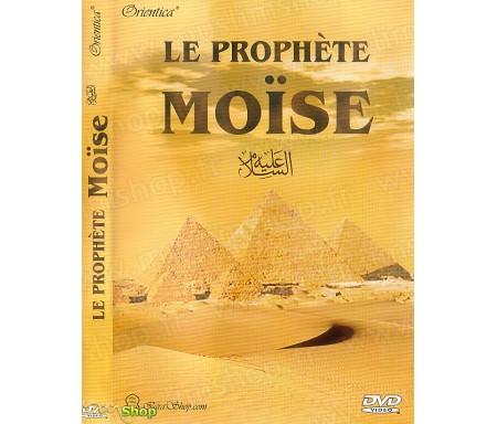 Le Prophète Moïse - DVD