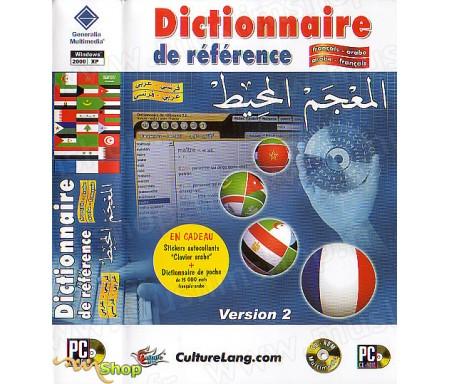 Dictionnaire de Référence bilingue - Version 2