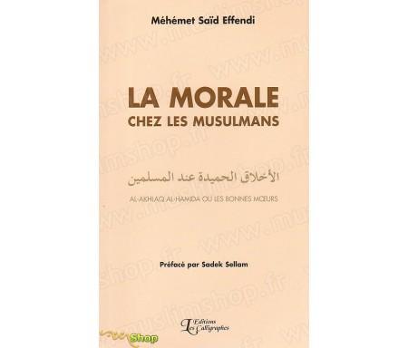La morale chez les musulmans (Al-akhlaq al-hamida ou les bonnes moeurs)