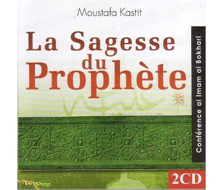 La Sagesse du Prophète - 2CD